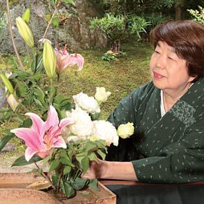 Japanese Flower Arrangement 2
