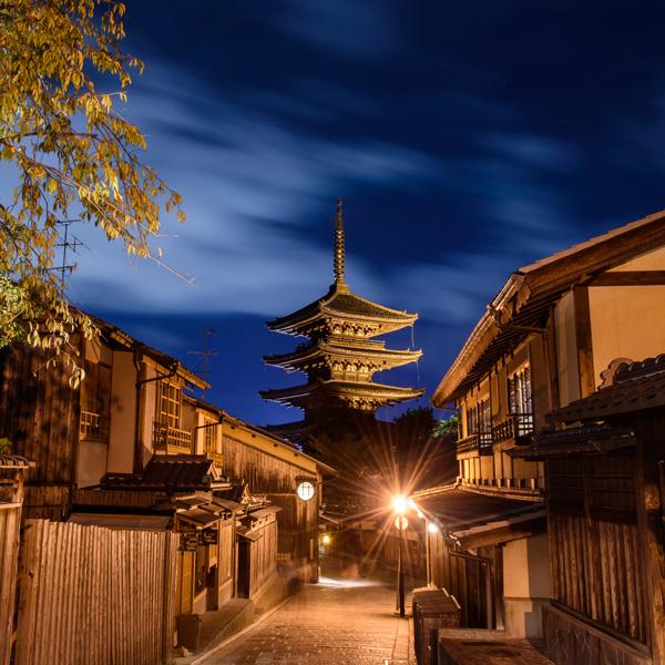 Kyoto 1