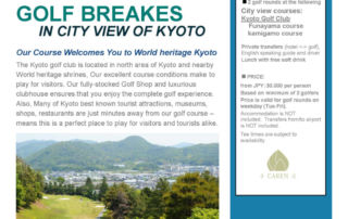 The kyoto golf club